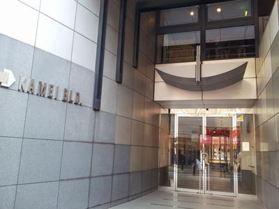 カメイビル(松戸の高島司法書士事務所)